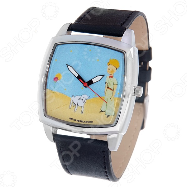 Часы наручные Mitya Veselkov «Принц и барашек»