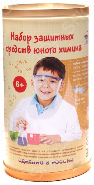 Набор для опытов Qiddycome «Юный химик» научные развлечения набор для опытов юный физик электричество