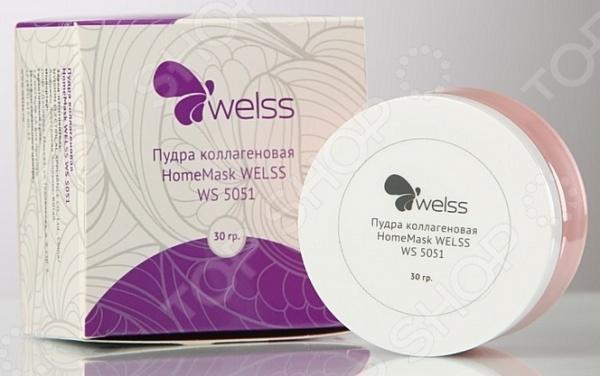 Пудра коллагеновая Welss HomeMask WS 5051Лифтинг. Омолаживающий уход<br>Пудра коллагеновая Welss HomeMask WS 5051 эффективная косметическая система для изготовления масок в домашних условиях. Эти средства улучшают циркуляцию крови, насыщая клетки кожи кислородом. Они также эффективно выводят из организма шлаки и токсины, улучшают цвет лица, питают и увлажняют кожу. Маски на основе коллагеновой пудры устраняют мимические морщины, делая кожу подтянутой и упругой. Изготовление маски занимает считанные минуты, при этом вы можете самостоятельно подобрать нужные ингредиенты и их соотношение. В зависимости от состава, можно получить средство и для жирной, и для сухой, и для комбинированной кожи. Коллагеновая пудра станет вашим личным помощником и косметологом.<br>