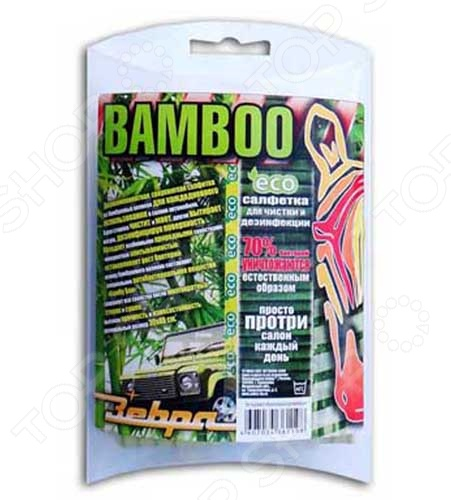Салфетка универсальная двухкомпонентная Зебра Z-1198 Bamboo