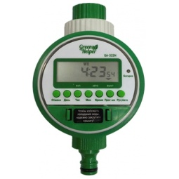 фото Таймер полива Green Helper GA-322N
