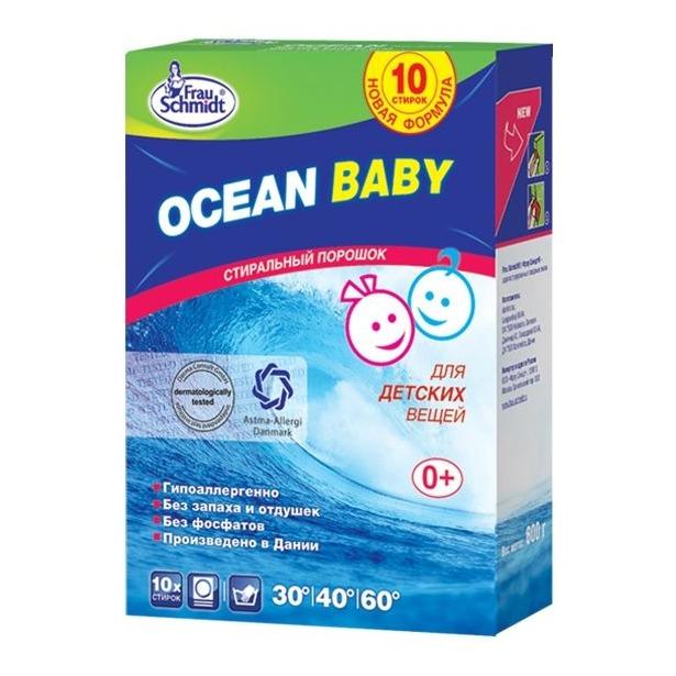 фото Стиральный порошок Frau Schmidt «Ocean Baby»