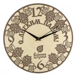 фото Часы кварцевые Банные штучки «С лёгким паром (пиво и веник)»