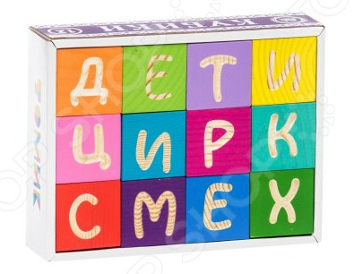 Набор кубиков Томик «Веселая азбука» Набор кубиков Томик «Веселая азбука» /