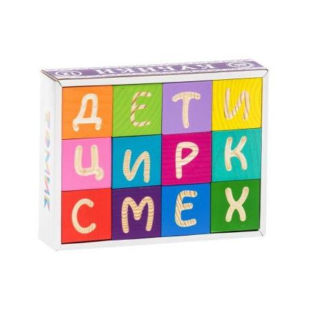 Купить Набор кубиков Томик «Веселая азбука»