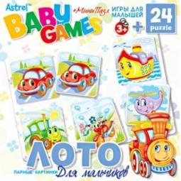 Купить Лото развивающее Оригами «Для мальчиков»