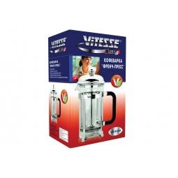 Купить Френч-пресс Vitesse VS-8334 Classic
