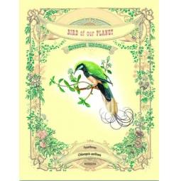 фото Дневник школьный Феникс «Райская птица»