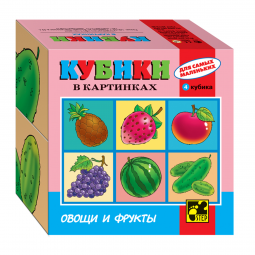 фото Набор кубиков Step Puzzle Овощи и фрукты