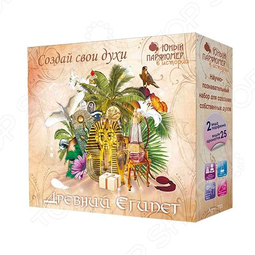 Создай свои духи Intellectico «Древний Египет» idigo декупажная карта 32 45 восток фигуры d603