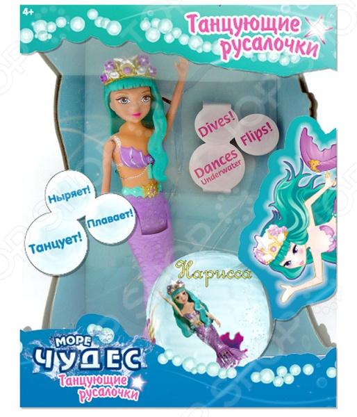Игрушка для ванны Море чудес Нарисса «Танцующая русалочка» море чудес море чудес радужная медуза роза