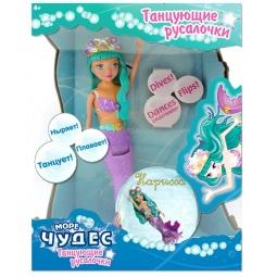 Купить Игрушка для ванны Море чудес Нарисса «Танцующая русалочка»
