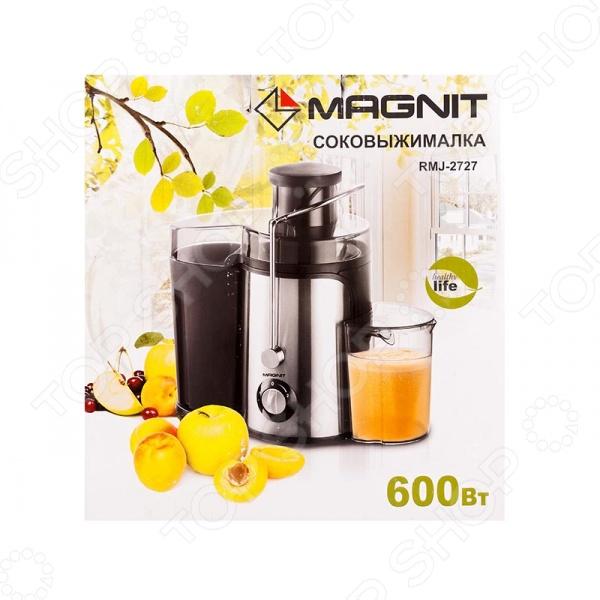 Соковыжималка Magnit RMJ-2751