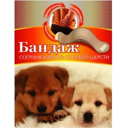 Купить Пояс из собачьей шерсти Элеганс 112
