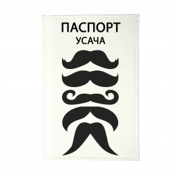 фото Обложка для автодокументов Mitya Veselkov «Паспорт усача»