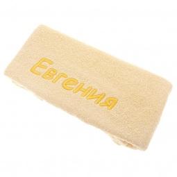 фото Полотенце подарочное с вышивкой TAC Евгения. Цвет: желтый