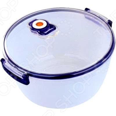 Контейнер для хранения продуктов с клапаном Bekker круглый