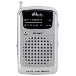 Купить Радиоприемник Ritmix RPR-2060