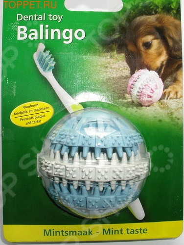 Игрушка для ухода за зубами собак Beeztees Balingo «Мяч». В ассортиментеУход за зубами<br>Товар представлен в ассортименте. Вид изделия при комплектации заказа зависит от наличия товарного ассортимента на складе. Часто хозяева полагают, что игрушки нужны только щенкам и молодым собакам. Однако, это далеко не так, взрослым собакам игрушки нужны не меньше чем щенкам, они позволяют питомцу быть всегда в отличной физической форме. При дрессировке, с помощью игрушек, можно научить собаку быстрее выполнять команды. Кроме того, игрушка позволит животному справиться со скукой в моменты отсутствия хозяина, а в случае смены места жительства поможет ему быстрее привыкнуть к новому месту. Важно помнить, что игрушки для собак должны быть не только интересными, но и безопасными. Игрушка для ухода за зубами собак Beeztees Balingo Мяч - станет отличным приобретением для вашего питомца. Модель выполнена из качественных и прочных материалов, безопасных для животного. Игрушка будет способствовать развитию игровых навыков, а так же, активному и здоровому образу жизни животного. Кроме того, благодаря специальным шипам, игрушка будет ухаживать за зубами вашего питомца. Размер 6 см.<br>