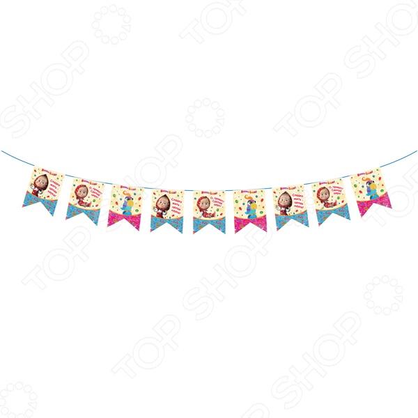 Гирлянда из флажков Росмэн 28305 «Машины сказки. С днем рождения!» с днем рождения выпуск 3 сказки сказки сказки сборник мультфильмов