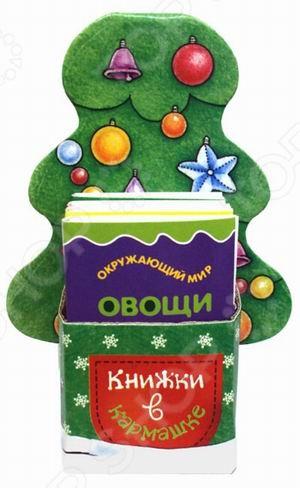 Елочка (комплект из 4 книг)Стихи для малышей<br>Комплект из четырех книжек-малышек в оригинальном оформлении. Размеры книжек: 5,5смх7,5см.<br>