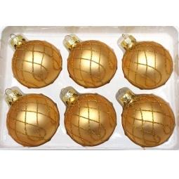 Купить Набор новогодних шаров Новогодняя сказка 971967