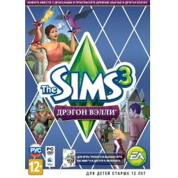 Купить Игра для PC Sims 3 Дрэгон Вэлли (rus)
