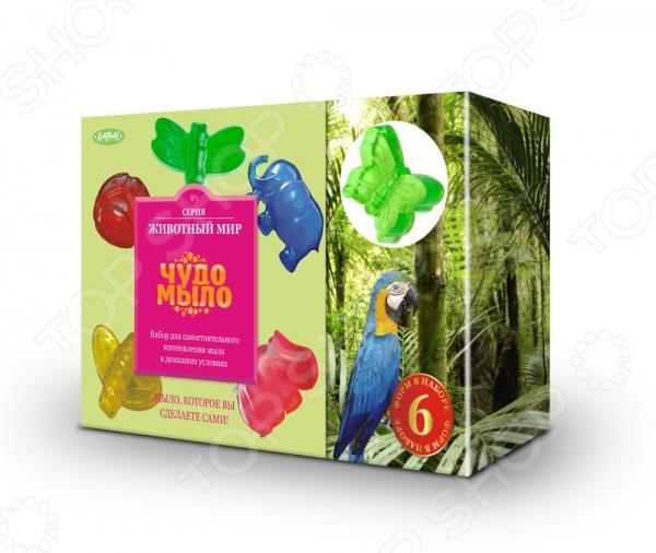 Набор для изготовления мыла Karras «Животный мир» набор д творчества серия ароматы мира изготовление мыла 6887422