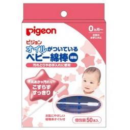 Купить Палочки ватные для малышей с масляной пропиткой Pigeon