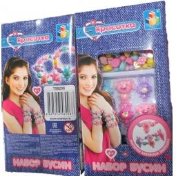 фото Набор для создания браслетов 1 Toy «Красотка»