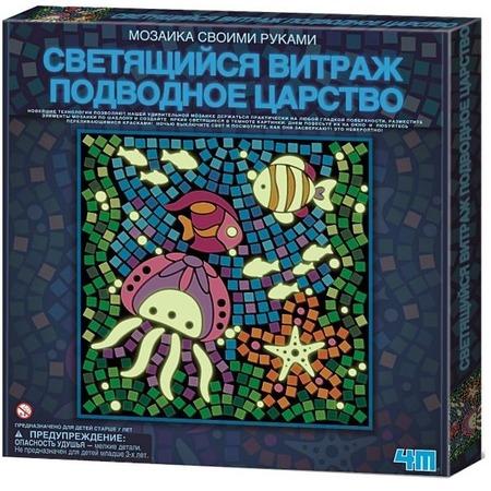 Купить Набор для создания витража 4M «Подводное царство»