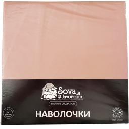 фото Комплект из 2-х наволочек гладкокрашеных Сова и Жаворонок Premium. Цвет: светло-бежевый. Размер наволочки: 70х70 см