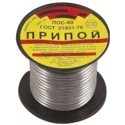 Купить Припой РОС ПОС-40