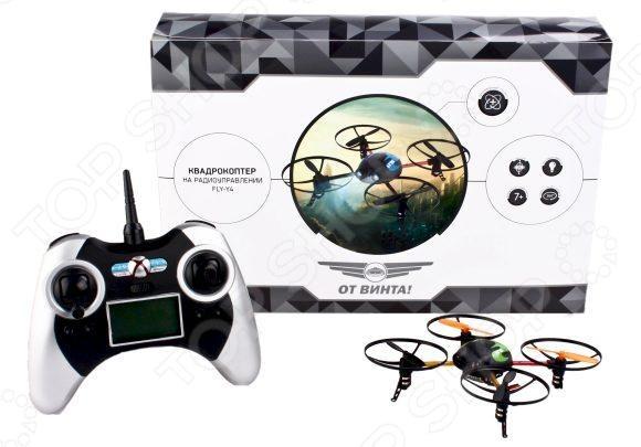 Квадрокоптер на радиоуправлении От Винта! с гироскопом Fly-Y4Вертолеты и самолеты радиоуправляемые<br>Квадрокоптер на радиоуправлении От Винта! с гироскопом Fly-Y4 игрушечный вертолет который понравится не только ребенку, но даже взрослому. При нажатии одной кнопки вертолет взлетает и стабилизируется. Дальнейшее управление вертолетом осуществляется с помощью двух рычагов на пульте дистанционного управления. Игра с ним подарит незабываемое времяпрепровождение, позволит вашему малышу почувствовать себя настоящим пилотом, а также научит бережно управляться с вещами. Особенности:  Пульт управления работает от двух батареек типа ААА не входят в комплект .  Квадрокоптер на радиоуправлении, с функцией трехмерного полета.  Модель двигается вверх вниз, вперед назад, выполняет поворот налево и направо, боковой полет,  зависание, перевороты, круговое вращение.  Контроль скорости режим высокой и низкой скорости .  Игрушка способствует развитию моторики и логики, учит координации в пространстве, тренирует реакцию и сообразительность.  Предназначено для игры на улице и в помещении. Технические характеристики:  Гироскоп.  Световые эффекты.  Время полета: 5 - 6 мин.  Время подзарядки: 60 мин.  Кол-во каналов: 4.  LCD пульт с 2-мя режимами управления .  Радиус действия пульта управления: до 5 0 м.  Аккумулятор: 3,7V 280 mAh литиево-полимерный.  Батарейки для пульта: 6 x 1,5V AA в комплект не входят .<br>