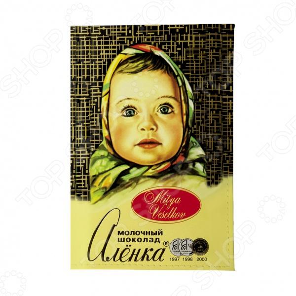 Обложка для автодокументов Mitya Veselkov «Шоколадка Аленка» самая большая шоколадка в мире