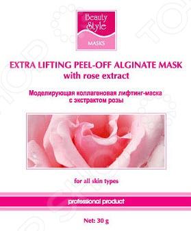 Лифтинг-маска моделирующая Beauty Style 4503308 с экстрактом розы