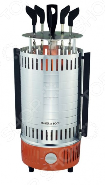 Электрошашлычница Mayer&amp;amp;Boch MB-10942Шашлычницы электрические<br>Электрошашлычница Mayer Boch MB-10942 это отличный выбор для любителей шашлыков. Теперь вам не надо ждать хорошей погоды, чтобы выбраться на природу и приготовить шашлыки. Теперь вы можете готовить мясо, рыбу и овощи не выходя из дома, при этом вкус будет такой, словно вы приготовили эти блюда на костре. В набор входят 5 шампуров. Съемные емкости для стекания жира помогут легко хранить и мыть устройство.<br>