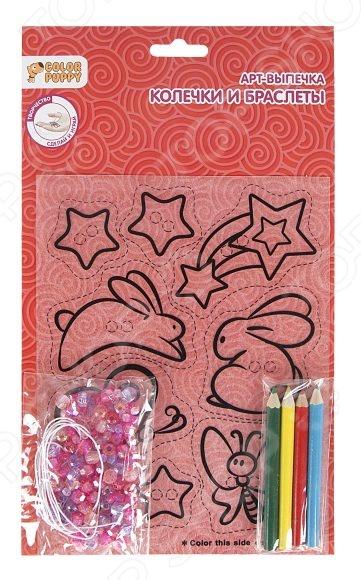 Набор для творчества Color Puppy «Арт-выпечка. Колечки и браслетики» бусики колечки браслет тутси мурано хрусталь арт бп6374