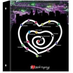 фото Тетрадь на кольцах ламинированная Erich Krause «Я люблю свой город». В ассортименте