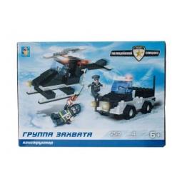 Купить Конструктор игровой 1 Toy «Полицейский спецназ. Группа захвата»