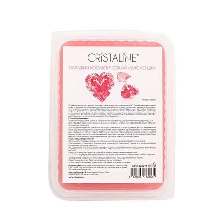 Купить Парафин косметический Cristaline 403011 «Масло ШИ»