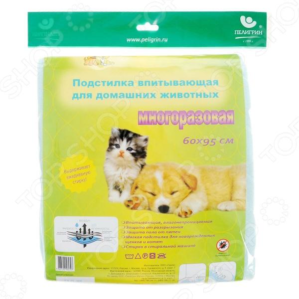 Подстилка впитывающая для домашних животных Пелигрин многоразовая «Доброзверики»