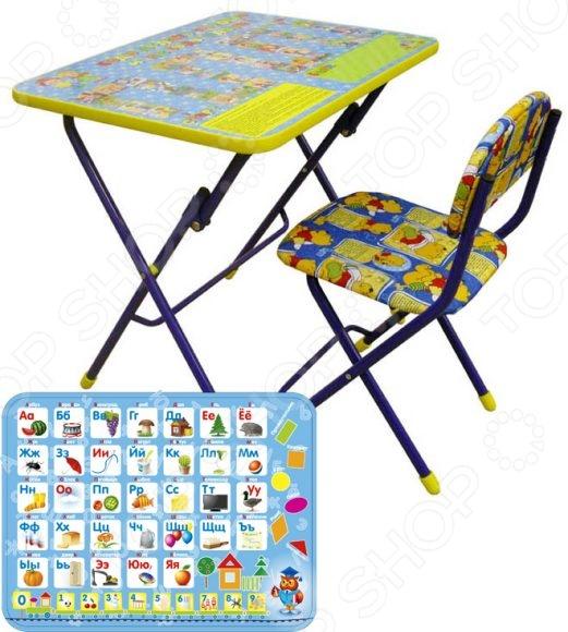 Набор мебели детский: стол и стул Ника «Азбука» детский набор для моделирования stirling engine stirling gz001