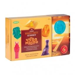 Купить Набор для изготовления мыла Каррас «Чудо-Мыло. Египет»