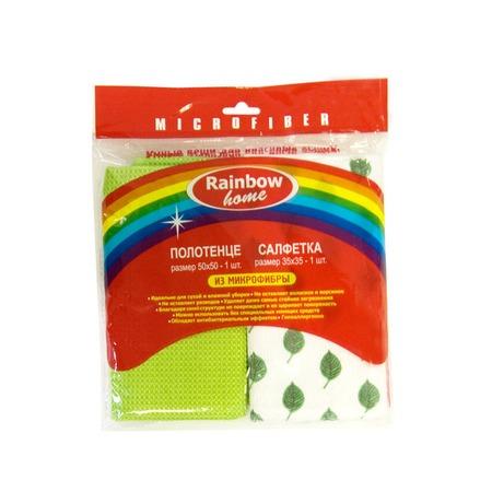 Купить Комплект из полотенца и салфетки Rainbow home «Листик»