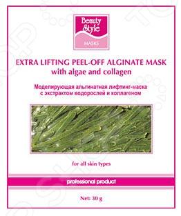 Лифтинг-маска альгинатная Beauty Style 4503113 с экстрактом водорослей