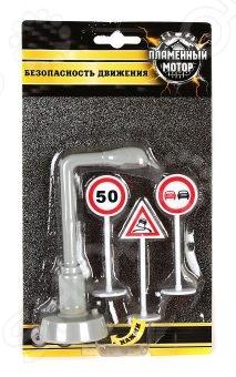 Знаки дорожного движения Пламенный Мотор «Фонарный столб»