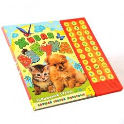 Купить Живая азбука . 33 кнопки