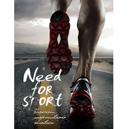 фото Need for sport
