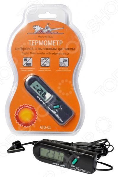 Термометр автомобильный Airline ATD-01Тюнинг и аксессуары<br>Термометр автомобильный Airline ATD-01 можно назвать необходимым устройством для каждого человека. Это прибор, с помощью которого можно измерять температуру как снаружи автомобиля, так и в салоне. Это точный и полезный термометр, позволяющий предупредить замерзание таких важных деталей как, например, аккумулятор. Его можно использовать не только в гараже или в машине. Цифровой термометр с таким же успехом измеряет температуру в любом помещении, будь то квартира или дача. Устройство подходит для измерения температуры воздуха, как внутри, так и снаружи. Выносной датчик можно закрепить в выбранном месте, где он будет считывать показатели и передавать их на прибор. Длина провода три метра, что позволяет достаточно отдалить датчик. Температурный диапазон термометра варьирует от -50 до 50 градусов по Цельсию, что идеально подходит для России. В комплекте есть батарейка, позволяющая незамедлительно включить и начать пользоваться автомобильным термометром.<br>